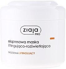Духи, Парфюмерия, косметика Подтягивающая експресс маска для лица - Ziaja Pro Lifting Express Mask
