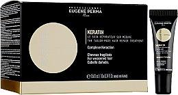 Духи, Парфюмерия, косметика Восстанавливающий уход для поврежденных волос - Eugene Perma Essentiel Keratine Booater Complexe Keraxtion