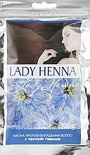 Духи, Парфюмерия, косметика Маска против выпадения волос с черным тмином - Lady Henna