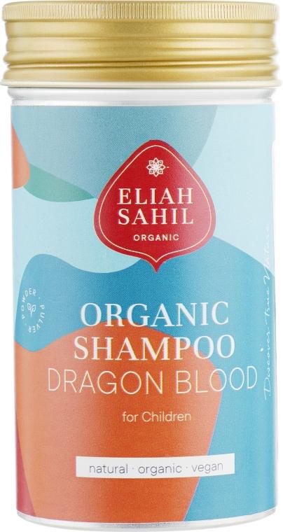 Детский органический шампунь-порошок - Eliah Sahil Dragonblood