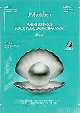 Духи, Парфюмерия, косметика Маска для сияния кожи с черным жемчугом - JMsolution Marine Luminous Black Pearl Balancing Mask