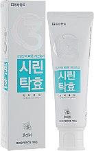 Духи, Парфюмерия, косметика Зубная паста - LG Household & Health Perioe Sensitive Fresh