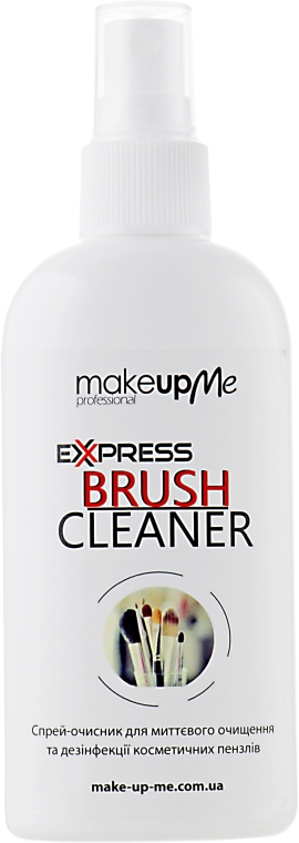 Очиститель для кистей - Make Up Me Express Brush Cleaner
