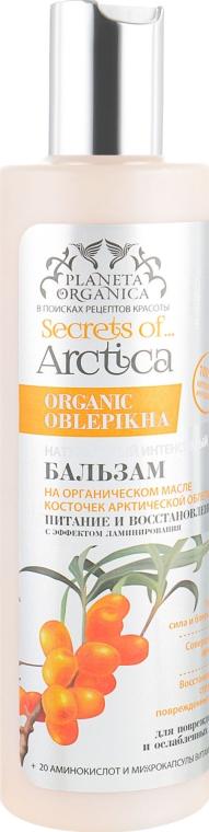 Бальзам на масле косточек облепихи - Planeta Organica