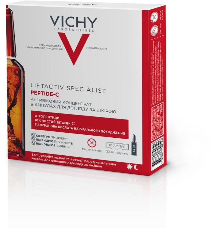 Антивіковий концентрат в ампулах для догляду за шкірою обличчя - Vichy LiftActiv Specialist Peptide-C — фото N2