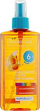 Духи, Парфюмерия, косметика Масло для загара - Bielenda Bikini Carotene SunTan Oil Moisturizing SPF6