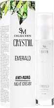 Духи, Парфюмерия, косметика Природный изумрудный омолаживающий ночной крем - Hristina Cosmetics SM Crystal Emerald Anti-Aging Night Cream