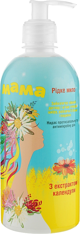 """Жидкое мыло с экстрактом календулы """"Мама"""" - Alenka"""