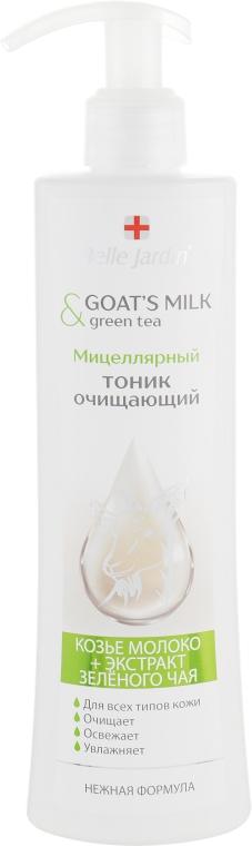 """Мицеллярный очищающий тоник """"Козье молоко и Зелёный чай"""" - Belle Jardin Goat's Milk & Olive Oil"""