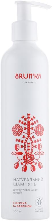 """Натуральный шампунь для чувствительной кожи головы и ломких волос """"Ель и Барвинок"""" - Brunka"""