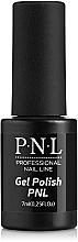 Духи, Парфюмерия, косметика РАСПРОДАЖА!Гель-лак для ногтей - PNL Professional Nail Line Gel