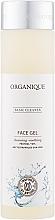 Духи, Парфюмерия, косметика Мягкий очищающий гель для лица - Organique Basic Cleaner Mild Cleaner Gel