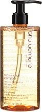 Духи, Парфюмерия, косметика Шампунь с очищающими маслами для сухих волос - Shu Uemura Art of Hair Cleansing Oil Shampoo Moisture Balancing Cleanser