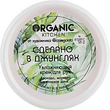 """Духи, Парфюмерия, косметика Увлажняющий крем для рук """"Сделано в джунглях"""" от художника @aniegoista - Organic Shop Organic Kitchen"""