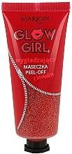 Духи, Парфюмерия, косметика Маска для лица с блестками - Marion Glow Girl Peel-Off Smoothing Mask