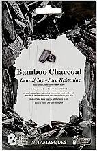 "Духи, Парфюмерия, косметика Маска для лица ""Бамбуковый уголь"" - Vitamasques Mask Bamboo Charcoal"