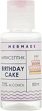 """Духи, Парфюмерия, косметика Антисептик для рук """"Birthday Cake"""" - Mermade 70% Alcohol Hand Antiseptic"""