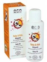 Духи, Парфюмерия, косметика Детское масло для тела - Eco Cosmetics Baby&Kids Body Oil