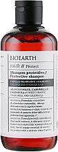 Духи, Парфюмерия, косметика Шампунь защита цвета для окрашенных волос - Bioearth Hair Protective Shampoo