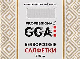 Парфумерія, косметика Безворсові серветки - GGA Professional