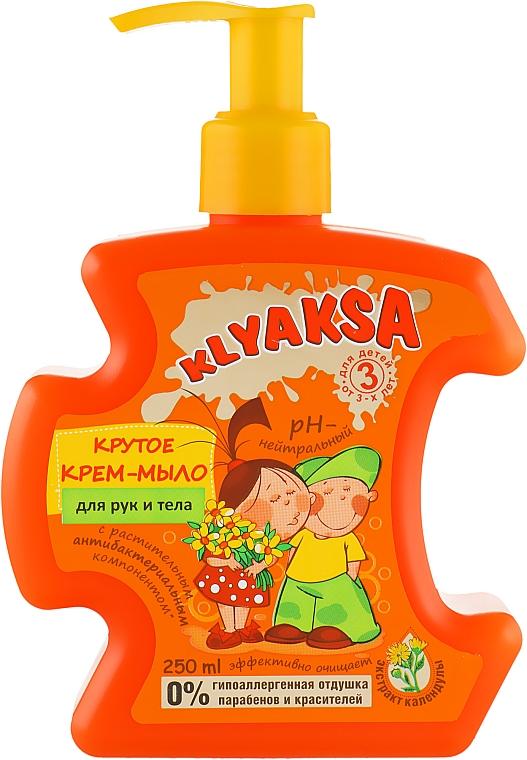 """Крутое крем-мыло для рук и тела """"Антибактериальное"""" - Klyaksa"""