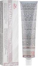 Духи, Парфюмерия, косметика Тонирующая крем-краска для волос - Wella Professionals Color Touch Instamatic