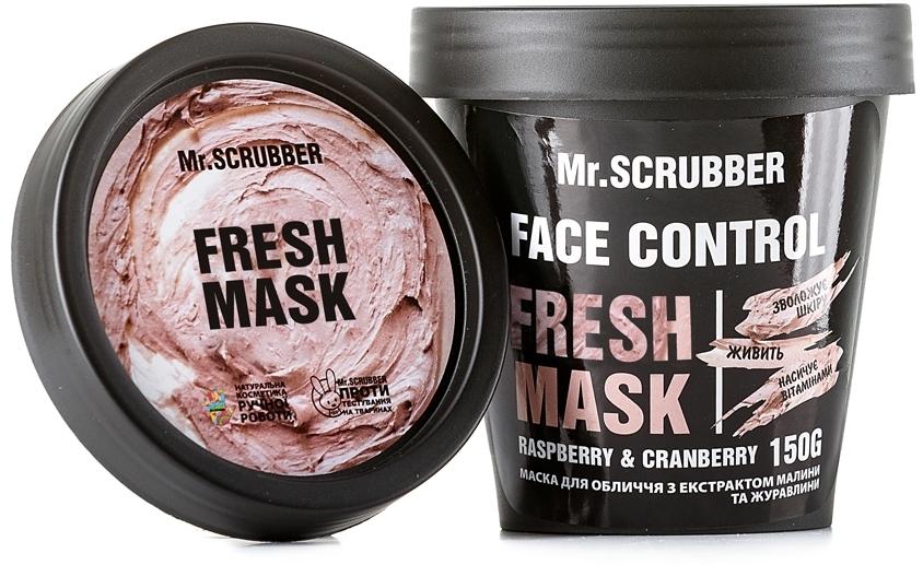 Маска для лица с экстрактом малины и клюквы - Mr.Scrubber Face Control Fresh Mask