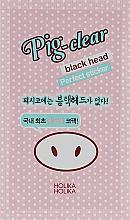 Духи, Парфюмерия, косметика Стикеры от черных точек - Holika Holika Pig-nose Clear Black Head Perfect Sticker