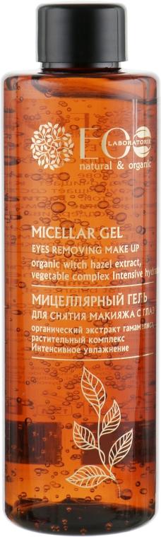 Мицеллярный гель для снятия макияжа - ECO Laboratorie Micellar Gel