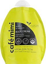 """Духи, Парфюмерия, косметика Крем для тела """"Питание и увлажнение"""" - Cafe Mimi Body Cream"""