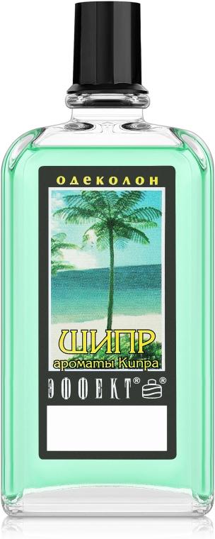 Эффект Шипр - Одеколон: купить по лучшей цене в Украине | Makeup.ua