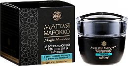 Духи, Парфюмерия, косметика Преображающий ночной крем для лица с экстрактами моринги и родиолы розовой - Bielita Magic Marocco Night Face Cream