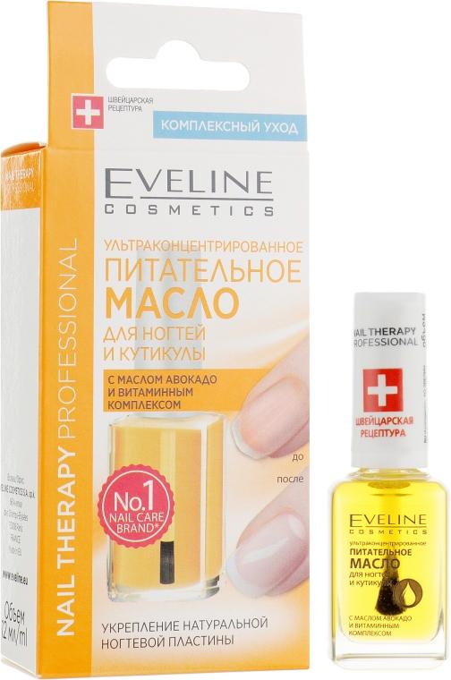 Питательное масло для ногтей и кутикулы - Eveline Cosmetics Nail Therapy Professional