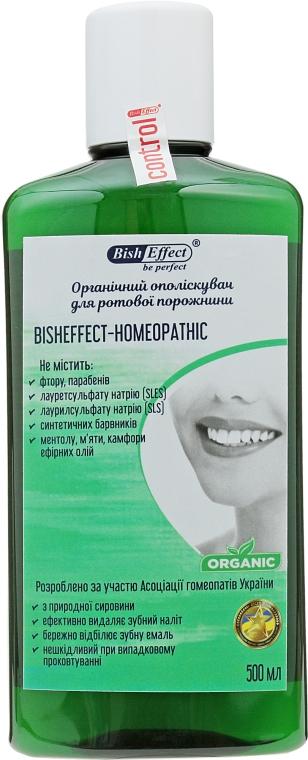Органический ополаскиватель для ротовой полости Homeopathic - Bisheffect