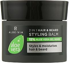 Духи, Парфюмерия, косметика Стайлинг для волос и бороды 2в1 - LR Health & Beauty Aloe Vera Hair&Beard Styling Balm