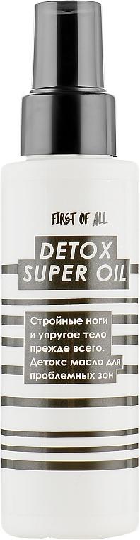Масло-спрей для проблемных зон - First of All Detox Super Oil