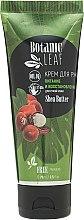"""Крем для рук """"Питание и восстановление"""" - Botanic Leaf Shea Butter Hand Cream — фото N1"""