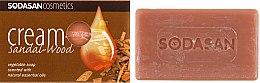 """Духи, Парфюмерия, косметика Мыло-крем для лица """"Sandel wood"""" - Sodasan Cream Verbena Soap"""