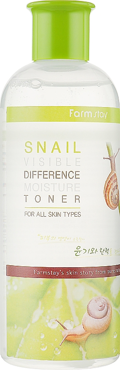 Увлажняющий тонер с улиточным муцином - Farmstay Snail Visible Difference Moisture Toner