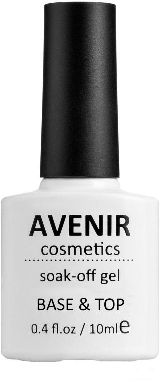 Гель-лак 2в1 - Avenir Cosmetics Base&Top