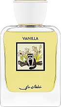 Духи, Парфюмерия, косметика My Perfumes Vanilla - Парфюмированная вода (тестер с крышечкой)