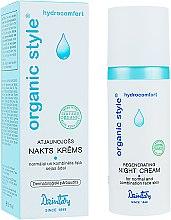 Духи, Парфюмерия, косметика Восстанавливающий ночной крем для нормальной и комбинированной кожи - Dzintars Organic Style Hydrocomfort Night Cream