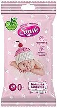 Духи, Парфюмерия, косметика Детские влажные салфетки для новорожденных, 24 шт - Smile Ukraine Baby Newborn