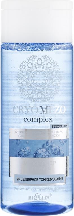 "Мезотонер для лица ""Мицеллярное тонизирование"" - Bielita Cryomezo Complex"