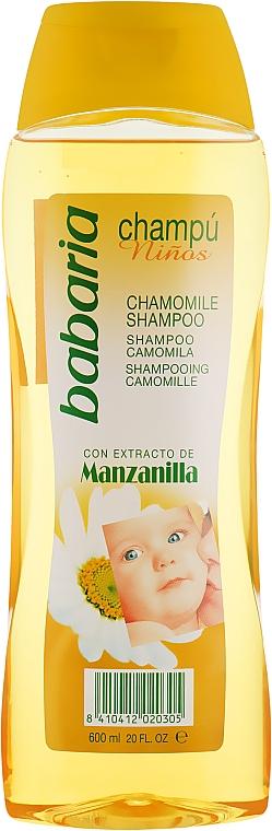 Шампунь для детей с ромашкой - Babaria Chamomile Shampoo