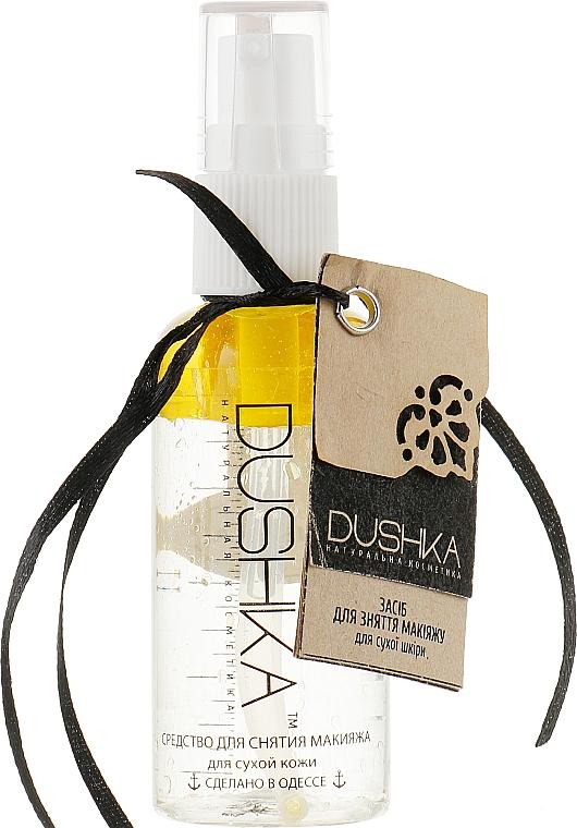 Средство для снятия макияжа для сухой кожи лица - Dushka