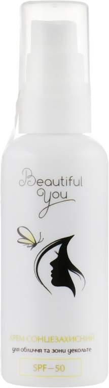Крем для лица и зоны декольте с SPF-50 - Beautiful You