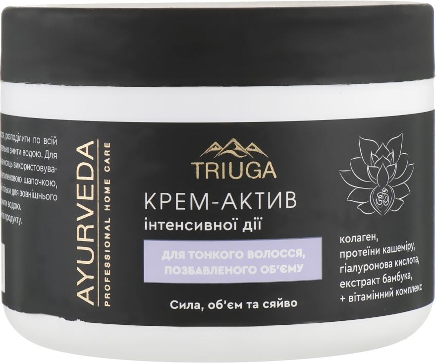 """Крем-актив для тонких волос, лишенных объема """"Сила, объем и сияние"""" - Triuga"""