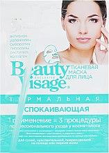 Духи, Парфюмерия, косметика Маска для лица тканевая успокаивающая термальная №1 - Fito Косметик Beauty Visage