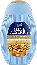 """Духи, Парфюмерия, косметика Крем для душа """"Цвет апельсина"""" - Felce Azzurra Shower-Gel"""
